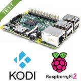 Foto af Raspberry Pi 2 Anmeldelse