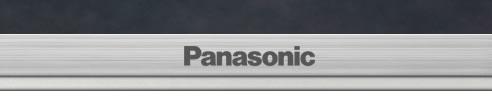 Panasonic DX780 kant