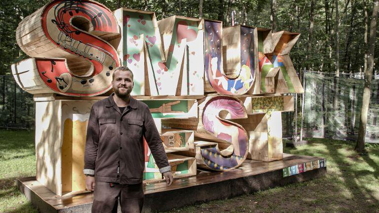 Smukfest 2019 jubilæumskoncert DR1
