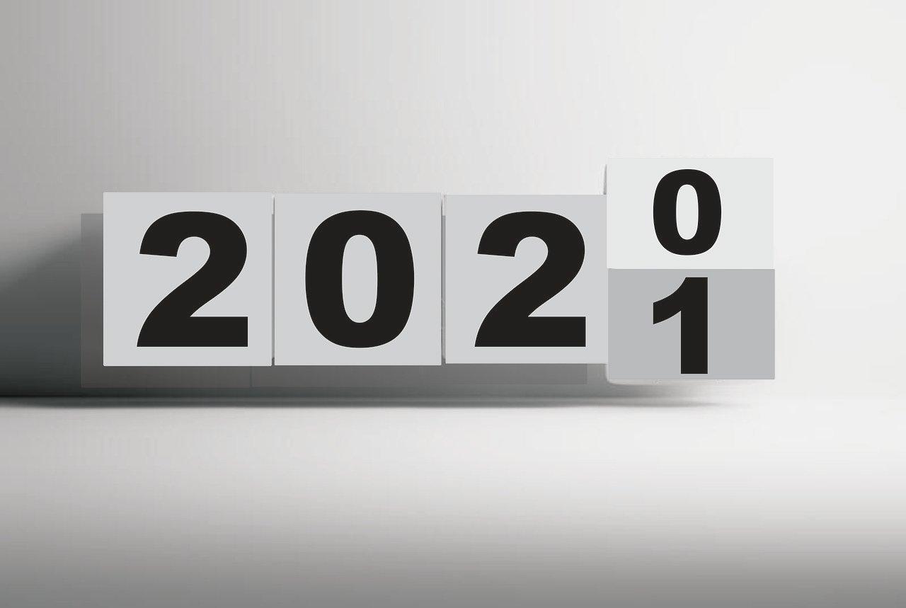 2020 2021 Godt nytår