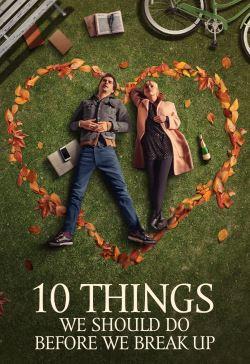 10 Things We Should