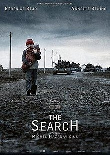 220px TheSearch2014
